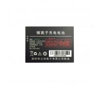 Акумуляторна батарея Urovo i6300